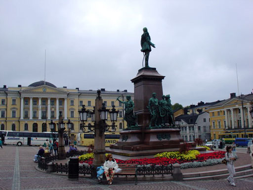 Скандинавия